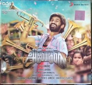 Anegan Tamil Film Audio CD by Harris Jayaraj - www.mossymart.com 1