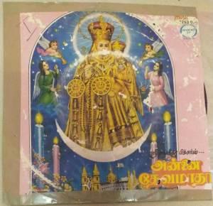 Annai Deva madha Chritian Devotional Tamil EP Vinyl record www.mossymart.com