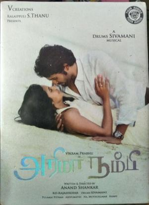 Arima Nambi - Tamil Audio CD by Drums Sivamani - www.mossymart.com