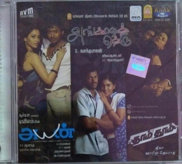 Ayan- Angaadi Theru- Dhaam Dhoom Tamil Film Audio CD www.mossymart.com 3