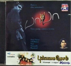 Baba - Punnagai Desam Tamil Film Audio CD by AR Rahman - SA Rajkumar www.mossymart.com 1