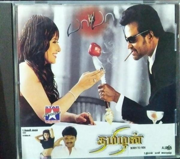 Baba - Tamilan Tamil Film Audio CD by AR Rahman www.mossymart.com 2