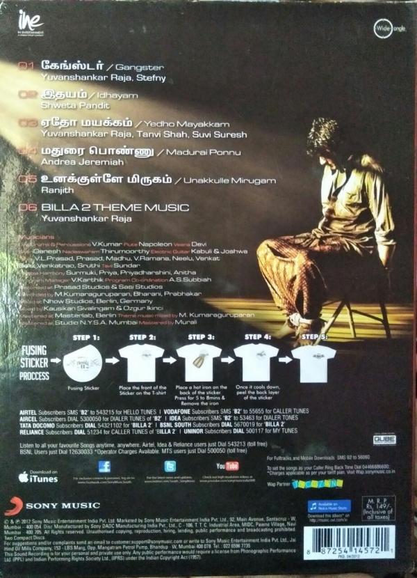 Billa 2 (2 CD Pack) - Tamil Audio CD by Yuvan Shankar Raja - www.mossymart.com
