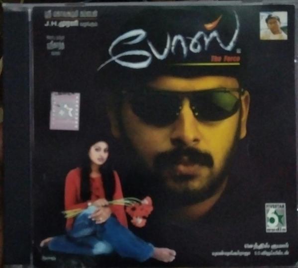 Bose Tamil Film Audio CD by Yuvan Sankar Raja www.mossymart.com 1