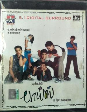Boys (5.1 Disc) - Tamil Audio CD by A.R. Rahman - www.mossymart.com