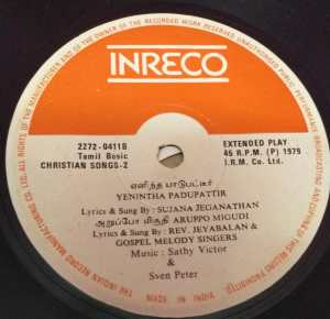 Christian devotional Songs Tamil EP Vinyl Record 2272-0411A www.mossymart.com