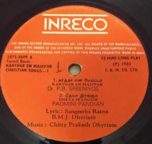 Christian devotional Songs Tamil EP Vinyl Record 2372 3699 www.mossymart.com 2