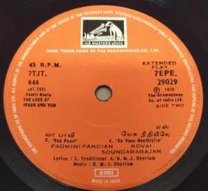 Christian devotional Songs Tamil EP Vinyl Record 29029 www.mossymart.com