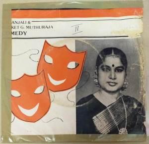Comedy Drama Tamil Film story EP Vinyl Record www.mossymart.com 2