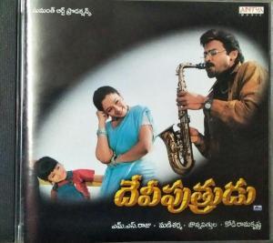 Deviputrudu Telugu Film Audio CD by Harris Jayaraj www.mossymart.com 2