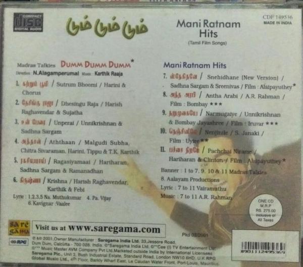 Dumm Dumm Dumm Tamil Film Audio CD by AR Rahman www.mossymart.com 2