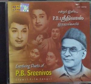 Everliving Duets of P B Sreenivos Tamil Film hits Audio CD www.mossymart.com 1