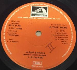 Hindu devotional Tamil EP Vinyl Record 80008 2