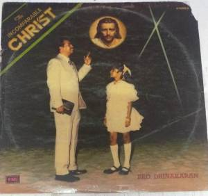 Incomparable Christ Devotional Tamil LP Vinyl Record by Bro Dhinakaran www.mossymart.com 2