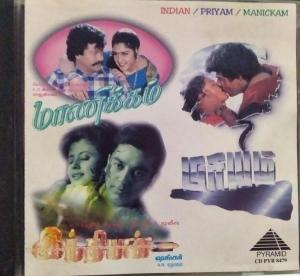 Indian - Priyam- Manickam Tamil Film Audio CD by AR Rahman- Vidhyasagar- Karthik raja www.mossymart.com 2