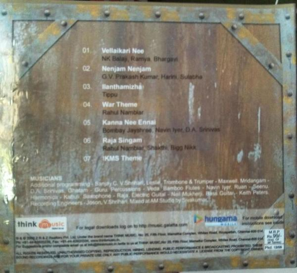 Irumbukottai Urattu Singam Tamil Film Audio CD by G V Prakash kumar www.mossymart.com 1