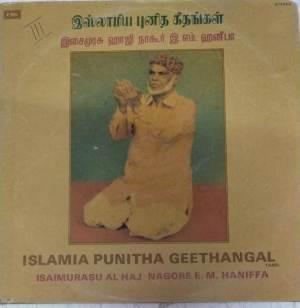 Islamia Punitha Geethangal Tamil Devotional LP Vinyl Record by Nagore EM Haniffa www.mossymart.com 1