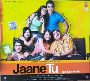 Jaane tu ya Jaane Na - Hindi Audio CD by A.R. Rahman - www.mossymart.com