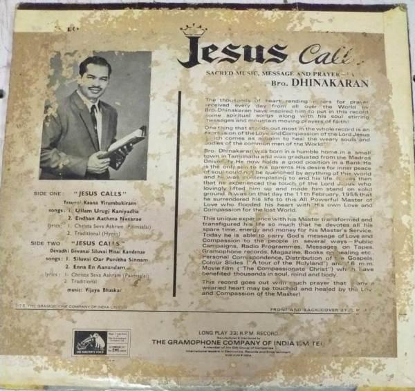 Jesus Calls Christian Tamil Devotional LP Vinyl Record by Dhinakaran www.mossymart.com 1