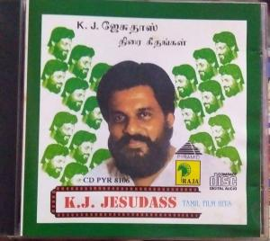 K J Jesudass Thirai Geethangal Tamil Film hits Audio CD by Ilayaraja www.mossymart.com 2