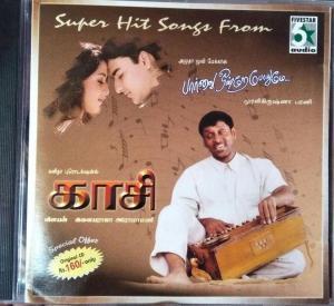 Kaasi - Paarvai Onre Pothumey Tamil Film Audio CD www.mossymart.com 1