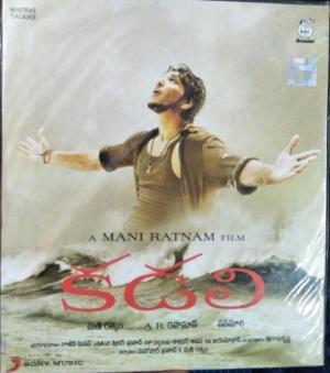 Kadali Telugu FIlm Audio CD by A R Rahman www.mossymart.com 2