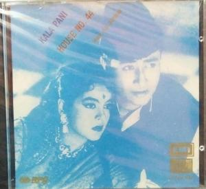 Kala Pani - House No 44 Hindi Film Audio CD by SD Burman www.mossymart.com 2