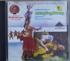 Kalluri Vaasal - Nattupura Pattu Tamil Film Audio CD by Ilayaraja www.mossymart.com 2
