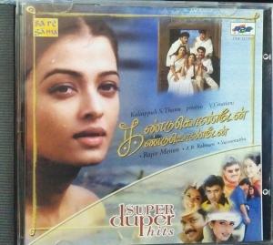 Kandukonden Kandukonden Tamil FIlm Audio CD by AR Rahman www.mossymart.com 1