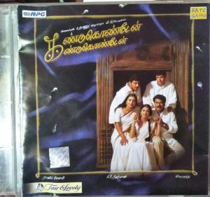 Kandukonden Kandukonden Tamil Film Audio CD by A.R. Rahman - www.mossymart.com1