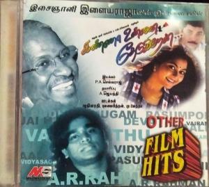 Kanna Unnai Thedugiren - Tamil Audio CD by Ilayaraaja - www.mossymart.com