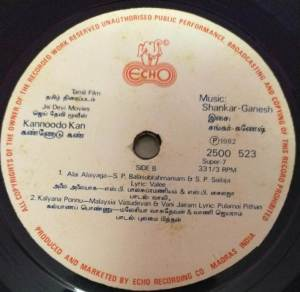 Kannoodo Kan Tamil Film story EP Vinyl Record by Shankar Ganesh www.mossymart.com 2