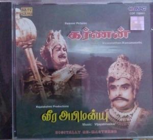 Karnan - Veera Abimanyu Tamil Film Audio CD www.mossymart.com 1