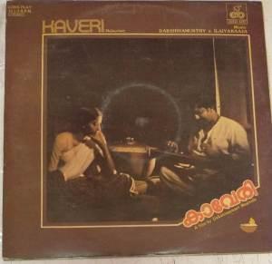 Kaveri Malayalam Film LP Vinyl Record by Ilayaraja & Dakshinamurthy www.mossymart.com 1