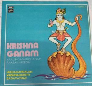 Krishna gaanam Tamil Devotional LP Vinyl Record by Needamangalam Krishnamuthy Bagavathar www.mossymart.com 1