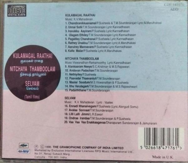 Kulamagal Raathai- Nitchaya thamboolam- Selvam Tamil Film Audio CD www.mossymart.com 2