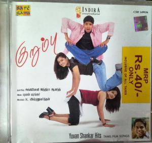 Kurumbu Tamil Film Audio CD by Yuvan Shankar Raja www.mossymart.com 1