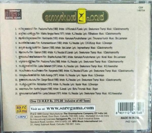 Malayalam Film Hits Audio CD by K J Jesudaas www.mossymart.com 1