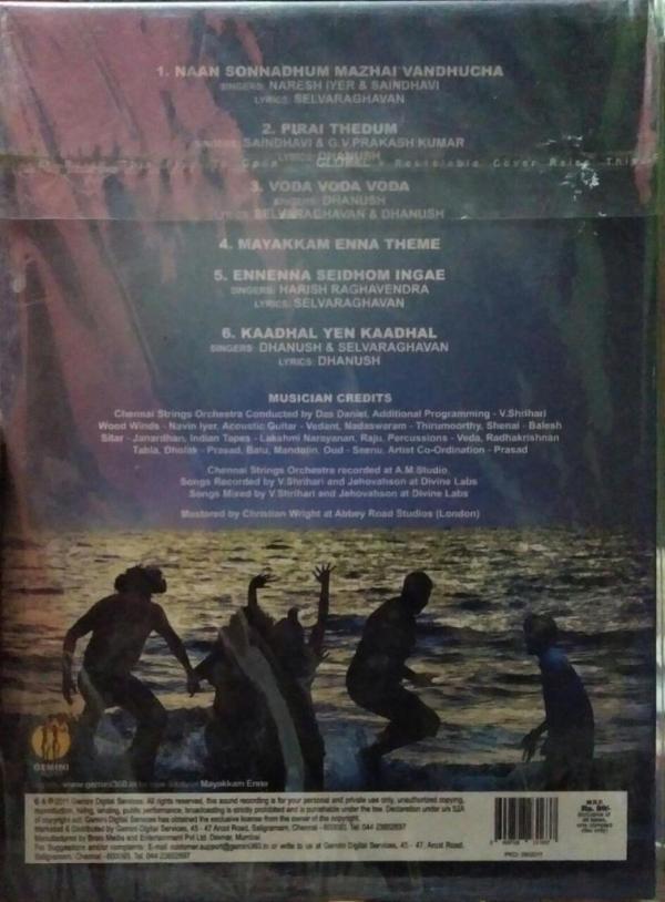 Mayakkam Enna Tamil Film Audio CD by G V Prakash Kumar www.mossymart.com 1