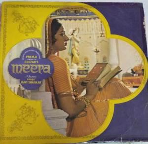Meera Hindi devotional LP Vinyl Record by Pandi Ravi Shankar www.mossymart.com 1