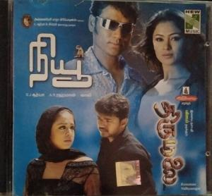 New - Thirumalai - Tamil Audio CD by A.R. Rahman - Vidhyasagar - www.mossymart.com