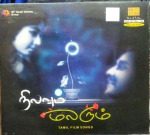 Nilavum Malarum Tamil Film songs Audio CD www.mossymart.com 1