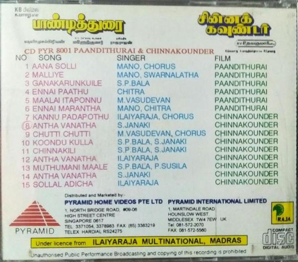 Paadithurai & Chinnakounder Tamil Film Audio CD by Ilayaraja www.mossymart.com 2