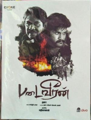 Padaiveeran - Tamil Audio CD by Karthik Raja - www.mossymart.com