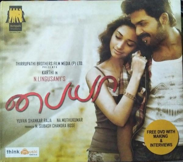 Paiya - Tamil Audio CD by Yuvan Shankar Raja - www.mossymart.com