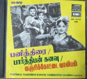 Panithirai- Paarthiban Kanavu- Vanjikottai Vaaliban Tamil Film Audio CD www.mossymart.com 1