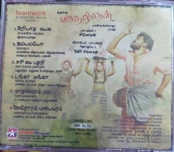 Parutthi Veeran Tamil Film Audio CD by Yuvan Shankar Raja www.mossymart.com 2