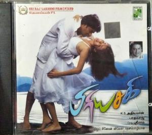 Priyasaki Tamil Film Audio CD by Baradwaj www.mossymart.com