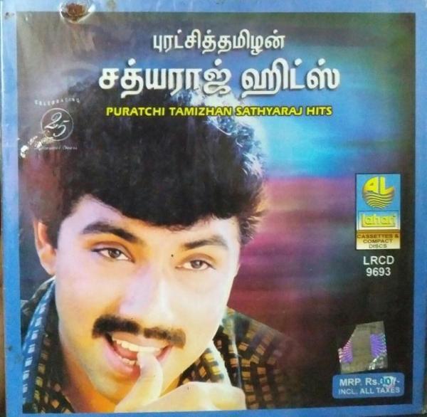 Purathci Tamizhan Sathayraj Hits Tamil Audio CD www.mossymart.com 1