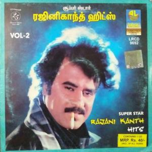Rajikanth Hits Tamil Audio CD www.mossymart.com 1